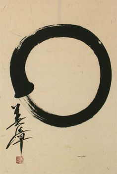 """ensō (円相) is a japanese word meaning """"circle"""" and a concept strongly associated with zen. ensō is one of the most common subjects of japanese calligraphy even though it is a symbol and not a character. It symbolizes absolute enlightenment, strength, elegance, the universe, and the void; it can also symbolize the japanese aesthetic itself."""