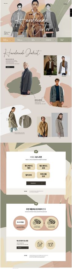 Book Design Layout, Web Layout, Page Design, Mailer Design, Corporate Event Design, Swag Ideas, Website Layout, Winter Trends, Guy Pictures