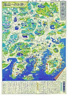 イラストマップ - Google 検索