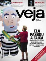 Rota 2014 - Blog do José Tomaz: Capa da VEJA não deixa dúvida de que Dilma 'trambi...