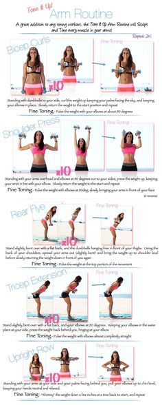 Day 10 AM workout: A great addition to any toneitup.com workout, the Tone It Up Arm Routine will Sculpt and Tone every muscle in your arms! <3 Your Trainers,  Karena & Katrina