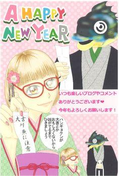 新年を迎えての嬉しい出来事たち!の巻