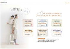 http://www.womanweb.jp/service/brochure/more/mk01.html