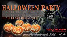Balada temática de Halloween em comemoração ao Dia das Bruxas com entrada franca e a presença especial do DJ Ami! Não perca!