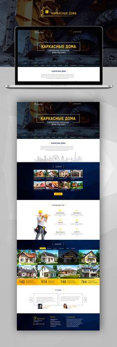 Web Design for Frame house