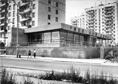 1970-е. Магазин «Всё для дома» на улице 50-летия Октября