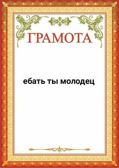 Funny Cartoon Memes, Funny Memes Images, Cute Memes, Planner Organisation, Stupid Pictures, Hello Memes, Spirit Finger, Russian Memes, Mood Wallpaper