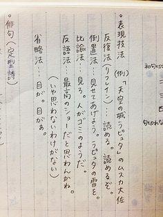 【画像あり】テスト勉強のためにクラスが違う友達のノート借りたらマジ吹いたwww