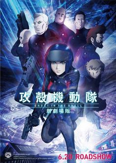 Comic-Soon: GHOST IN THE SHELL, TRAILER DI THE NEW MOVIE - SHI...