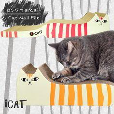 【楽天市場】キャンペーン> つめとぎ得々フェア:iCat【猫首輪&猫グッズ】