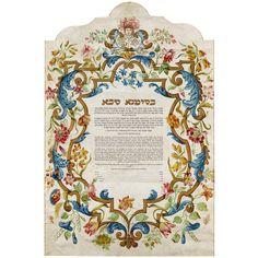 Ketubah: Verona (Italy), 1733 Product - The Jewish Museum Shops