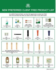 Updated 4/21/2017--Arbonne NEW Preferred Client Free Product List