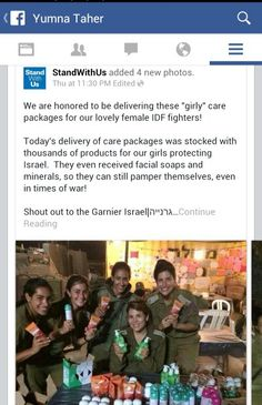 """I cannot reconcile the image of smiling female Israeli soldiers being given """"pampering care packages"""" to go into Gaza and bomb women and children sheltering in UN schools and hospitals. Have these Israeli women lost their humanity, could they not see Palestinian women and girls being in far more dire need of care? They lack even water to wash clean their wounds.This grotesque flaunting of """"killer-pampering"""" reminds me of SS soldiers lavishly dining while Jewish women were starved n gassed in…"""