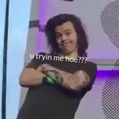 One Direction Humor, One Direction Pictures, One Direction Harry, Harry Styles Memes, Harry Styles Pictures, Harry Styles Snapchat, Stupid Funny Memes, Funny Relatable Memes, Foto One
