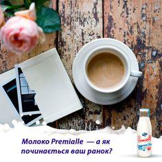 Кава з молоком вранці — обов'язковий ритуал для багатьох.