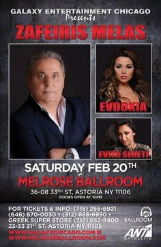 This Saturday, Feb 20th - Zafeiris Melas, Evdokia & Evita Sereti #MelroseBallroom #LIC #NYC #Events #LiveMusic