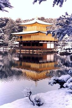 Snow in Golden Pavilion Temple(Kinkaku-ji Temple ), Kyoto, Japan