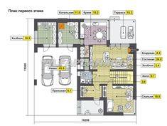 🏠 Современный дом с односкатной кровлей: цены, планировка, фото. Купить готовый проект I Shop, Catalog, Floor Plans, Home, House, Ad Home, Brochures, Homes, Floor Plan Drawing