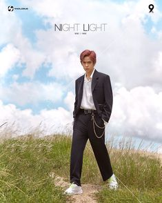 Third Lapat Ngamchaweng Third Kamikaze, My First Crush, Boy Groups, Night Lights, Thailand, Idol, Concept, Asian, Pictures