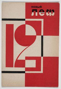 Soviet magazine cover, by Rodchenko