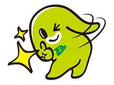 Free Be-tan Stickers [DANONE BIO] Line Sticker - http://www.line-stickers.com/be-tan-stickers-danone-bio/
