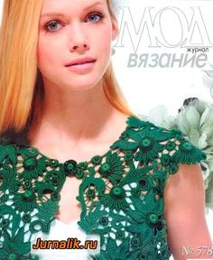 All about everything: fashion magazine