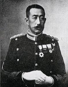 Matsudaira Kataharu Aizu clan desc.