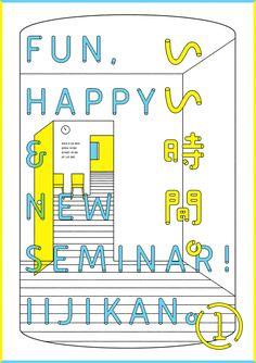 Japanese graphic design. iijikan_01