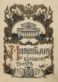 Typography Letters, Lettering, Ivan Bilibin, Define Art, Alchemy Art, Occult Symbols, Illumination Art, Decorative Borders, Medieval Armor