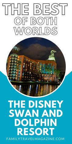 The Best of Both Worlds? Review of the Walt Disney World Swan and Dolphin resort, which offers some of the same benefits as onsite resorts. Disney World Tips And Tricks, Disney Tips, Swan And Dolphin Resort, Disney Cruise Line, Walt Disney World, Dolphins, Resorts, Good Things, How To Plan