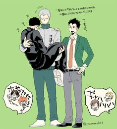 Haikyuu Ships, Haikyuu Fanart, Haikyuu Anime, Anime Chibi, Anime Naruto, Daichi Sawamura, Chibi Sketch, Funny Drawings, Kuroken