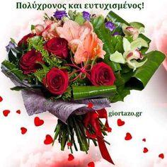 Birthday Celebration, Floral Wreath, Wreaths, Table Decorations, Home Decor, Floral Crown, Decoration Home, Door Wreaths, Room Decor