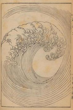 Ink Drawings Free Japanese Art Archive Lets You Down Wave Illustrations for Free - Take a look at these ancient Japanese wave and ripple designs from Japan Illustration, Botanical Illustration, Japanese Drawings, Japanese Prints, Pattern Dots, Wave Pattern, Wave Drawing, Japanese Waves, Art Japonais
