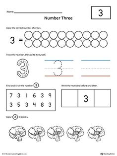 Preschool writing numbers worksheets are designed to introduce number recognition and counting for children in preschool. Help your child practice their writing and math skills with our writing numbers printable worksheets.