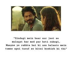 Shyari Quotes, Movie Quotes, Words Quotes, Karma Quotes, Reality Of Life Quotes, Mixed Feelings Quotes, Motivational Picture Quotes, Motivational Shayari, Dear Zindagi Quotes