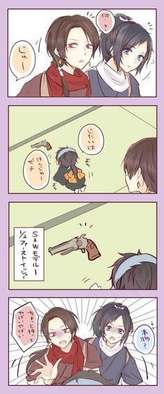 埋め込み画像 Touken Ranbu, Nikkari Aoe, Manga Games, Akita, Doujinshi, Anime Art, Comics, Artist, Cute