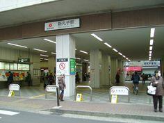 新丸子駅  Shinmaruko Station