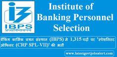 IBPS Recruitment 2017 | 1315 Posts | Specialist Officers Jobs | Sarkari Naukri