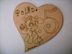 My little pony kids favors for bday and Christenings! Μικρό μου πόνυ αναμνηστικά δωράκια σε ξύλινη καρδιά καδράκι! Christening Favors, Baptism Favors, Kid Party Favors, My Little Pony, Personalized Items, Kids, Handmade, Young Children, Boys