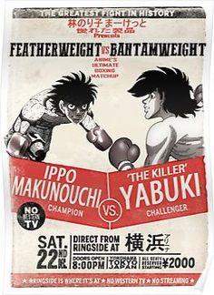 'Ippo Makunouchi VS Joe Yabuki' Poster by mcpheec - Elizabeth N. Mi Images, Wonder Woman Art, Old School Cartoons, Captain Tsubasa, Panel Art, Anime Fantasy, Printed Bags, Vintage Posters, Martial Arts