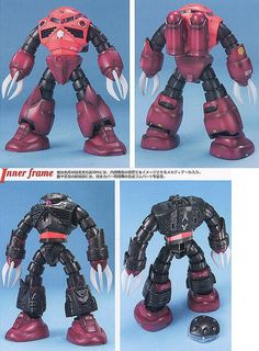 [Close] MSM-07S Char`s Z`Gok (MG) (Gundam Model Kits) Item picture1