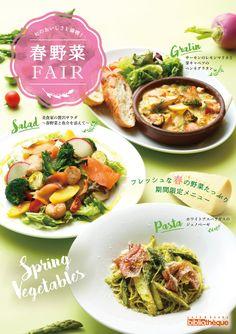 160301_春野菜フェア
