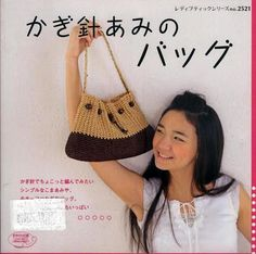 照片:WOMEN'S HANDKNIT No.2521