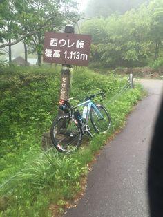 自走富山 ピークの西ウレ峠