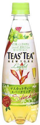 TEAS'TEA Light STYLE マスカットティースパークリング