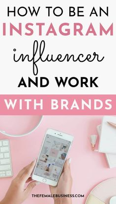 Instagram influencer tips- I'm sharing my best Instagram marketing tips and tricks to help you become an influencer and grow your account. Learn how to work with brands on Instagram and make money.  #instagram #instagraminfluencer #instagramtips Find Instagram, Instagram Frame, Instagram Posts, Instagram Marketing Tips, Instagram Influencer, How To Become, Influencer Marketing, Media Marketing, Social Media