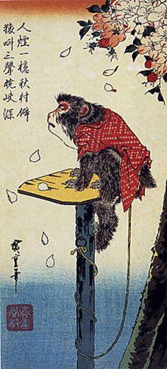 桜につなぎ猿