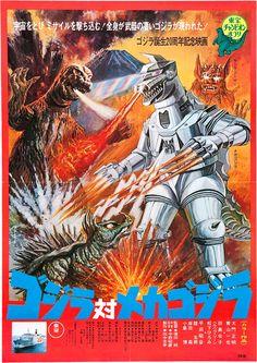"Past - Godzilla vs Mechagodzilla (1974)  ""Apelike aliens build a robotic Godzilla to destroy Japan, and the true Godzilla may not be powerful enough to destroy it."" (http://www.imdb.com)"