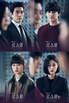 Korean Actors, Korean Dramas, Kdrama, New Korean Drama, Romantic Doctor, Cartoon Edits, Chines Drama, Yoo Seung Ho, American Series