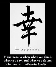 Happiness Quotes  Chinese symbol